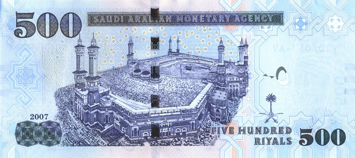 Forex rate saudi riyal pakistani